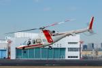 よっしぃさんが、東京ヘリポートで撮影した朝日航洋 430の航空フォト(写真)