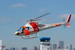 よっしぃさんが、東京ヘリポートで撮影した朝日航洋 AS355F2 Ecureuil 2の航空フォト(写真)