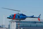 よっしぃさんが、東京ヘリポートで撮影した警視庁 206L-4 LongRanger IVの航空フォト(写真)