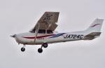 Saeqeh172さんが、岡南飛行場で撮影した四国航空 172R Skyhawkの航空フォト(写真)