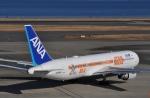 おかげ犬さんが、羽田空港で撮影した全日空 767-381/ERの航空フォト(写真)