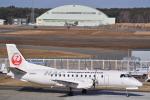 おかげ犬さんが、三沢飛行場で撮影した北海道エアシステム 340B/Plusの航空フォト(写真)
