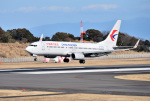 mojioさんが、静岡空港で撮影した中国東方航空 737-89Pの航空フォト(写真)