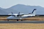 Gambardierさんが、岡南飛行場で撮影した学校法人ヒラタ学園 航空事業本部 P.68C-TC の航空フォト(写真)