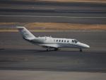 さゆりんごさんが、羽田空港で撮影した毎日新聞社 525A Citation CJ2の航空フォト(写真)