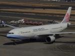 さゆりんごさんが、羽田空港で撮影したチャイナエアライン A330-302の航空フォト(写真)