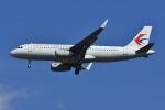 よしポンさんが、成田国際空港で撮影した中国東方航空 A320-232の航空フォト(写真)