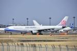 よしポンさんが、成田国際空港で撮影したチャイナエアライン A330-302の航空フォト(写真)