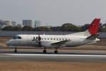 プルシアンブルーさんが、伊丹空港で撮影した日本エアコミューター 340Bの航空フォト(写真)