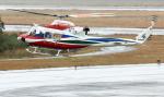 CL&CLさんが、奄美空港で撮影した鹿児島県防災航空隊 412EPの航空フォト(写真)