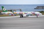 kumagorouさんが、那覇空港で撮影したエバー航空 A321-211の航空フォト(写真)