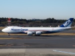 51ANさんが、成田国際空港で撮影した日本貨物航空 747-8KZF/SCDの航空フォト(写真)