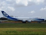 51ANさんが、成田国際空港で撮影した日本貨物航空 747-4KZF/SCDの航空フォト(写真)