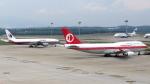 誘喜さんが、クアラルンプール国際空港で撮影したマレーシア航空 747-4H6の航空フォト(写真)