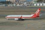 pringlesさんが、福岡空港で撮影した中国聯合航空 737-89Pの航空フォト(写真)