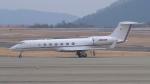 撮り撮り人さんが、岡山空港で撮影したアメリカ企業 Gulfstream Aerospaceの航空フォト(写真)