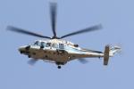 虎太郎19さんが、福岡空港で撮影した海上保安庁 AW139の航空フォト(写真)