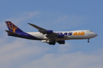 じゃりんこさんが、成田国際空港で撮影したアトラス航空 747-87UF/SCDの航空フォト(写真)