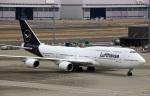スポット110さんが、羽田空港で撮影したルフトハンザドイツ航空 747-830の航空フォト(写真)