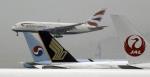 planetさんが、香港国際空港で撮影したブリティッシュ・エアウェイズ A380-841の航空フォト(写真)