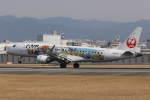 プルシアンブルーさんが、伊丹空港で撮影したジェイ・エア ERJ-190-100(ERJ-190STD)の航空フォト(写真)