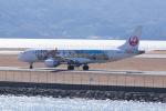 かずまっくすさんが、長崎空港で撮影したジェイ・エア ERJ-190-100(ERJ-190STD)の航空フォト(写真)