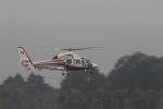 GNPさんが、熊本空港で撮影した熊本県防災消防航空隊 AS365N3 Dauphin 2の航空フォト(写真)