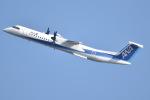 kouki@ITMbaseさんが、伊丹空港で撮影したANAウイングス DHC-8-402Q Dash 8の航空フォト(写真)
