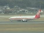 commet7575さんが、福岡空港で撮影した中国聯合航空 737-89Pの航空フォト(写真)