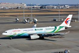 トロピカルさんが、羽田空港で撮影した中国東方航空 A330-243の航空フォト(写真)