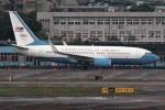 KIMISTONERさんが、台北松山空港で撮影したアメリカ空軍 C-40C BBJ (737-7DM)の航空フォト(写真)