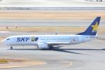 NISSY(NSY)さんが、羽田空港で撮影したスカイマーク 737-86Nの航空フォト(写真)