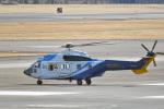 鈴鹿@風さんが、名古屋飛行場で撮影した中日本航空 AS332L Super Pumaの航空フォト(写真)