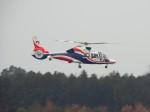 こじこじさんが、熊本空港で撮影した熊本県防災消防航空隊 AS365N3 Dauphin 2の航空フォト(写真)
