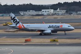 Cスマイルさんが、成田国際空港で撮影したジェットスター・ジャパン A320-232の航空フォト(写真)