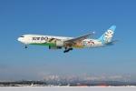 タンちゃんさんが、新千歳空港で撮影したAIR DO 767-381の航空フォト(写真)