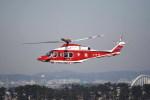 kumagorouさんが、仙台空港で撮影した山形県消防防災航空隊 AW139の航空フォト(写真)