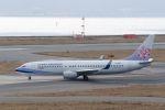 lonely-wolfさんが、関西国際空港で撮影したチャイナエアライン 737-8ALの航空フォト(写真)