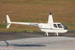korosukeさんが、南紀白浜空港で撮影した日本法人所有 R44 Raven IIの航空フォト(写真)
