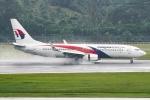 Ariesさんが、シンガポール・チャンギ国際空港で撮影したマレーシア航空 737-8H6の航空フォト(写真)