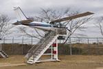 Cスマイルさんが、成田国際空港で撮影した新中央航空 172P Skyhawk IIの航空フォト(写真)