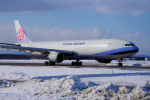 yabyanさんが、新千歳空港で撮影したチャイナエアライン A330-302の航空フォト(飛行機 写真・画像)