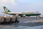 北の熊さんが、新千歳空港で撮影したエバー航空 747-45E(BDSF)の航空フォト(写真)