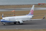 SFJ_capさんが、関西国際空港で撮影したチャイナエアライン 737-8ALの航空フォト(写真)