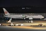 よしポンさんが、成田国際空港で撮影した日本航空 787-9の航空フォト(写真)
