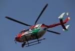 だいまる。さんが、岡南飛行場で撮影した岡山市消防航空隊 BK117C-2の航空フォト(写真)