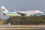Y-Kenzoさんが、成田国際空港で撮影した中国東方航空 A320-214の航空フォト(写真)