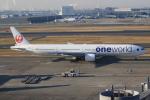 キイロイトリさんが、羽田空港で撮影した日本航空 777-346の航空フォト(写真)