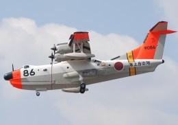 banshee02さんが、厚木飛行場で撮影した海上自衛隊 US-1Aの航空フォト(写真)