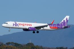 よっしぃさんが、福岡空港で撮影した香港エクスプレス A321-231の航空フォト(写真)